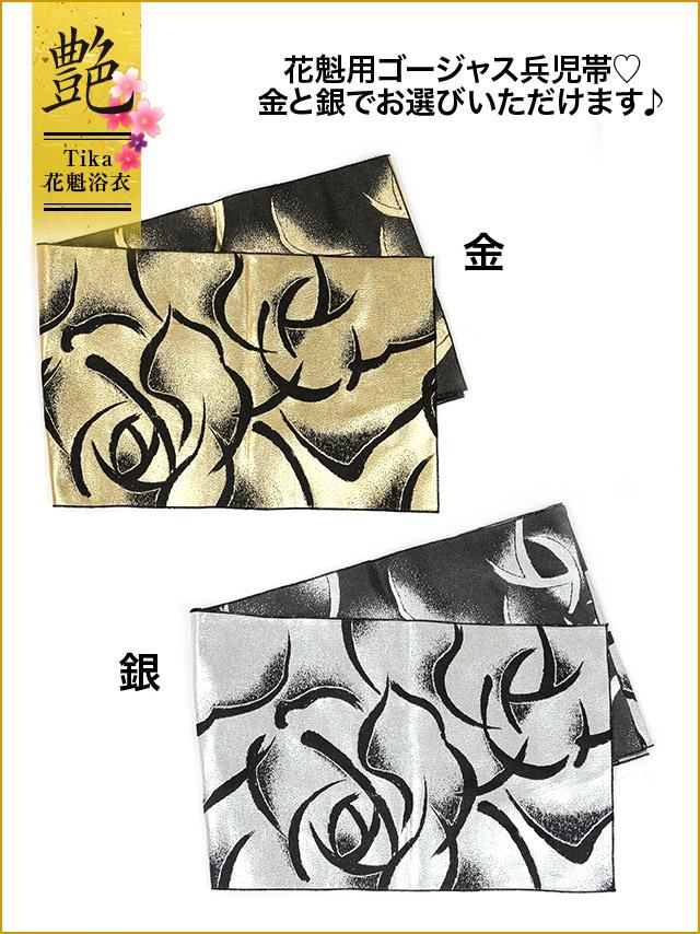 綿 レトロ 古典 大人 ゆかた セット浴衣 レディース 10代 20代 30代 40代 女性